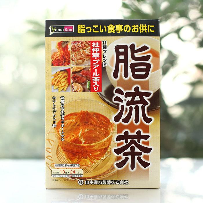 Nếu bạn đang tìm một loại trà giảm cân nào tốt nhất của Nhật thì trà giảm béo Yamamoto Kanpo nguồn gốc lá thảo dược là lựa chọn đáng để thử
