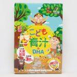 Bot rau cu trai cay cho be Aojiru Fruit Unimat Riken Nhat Ban