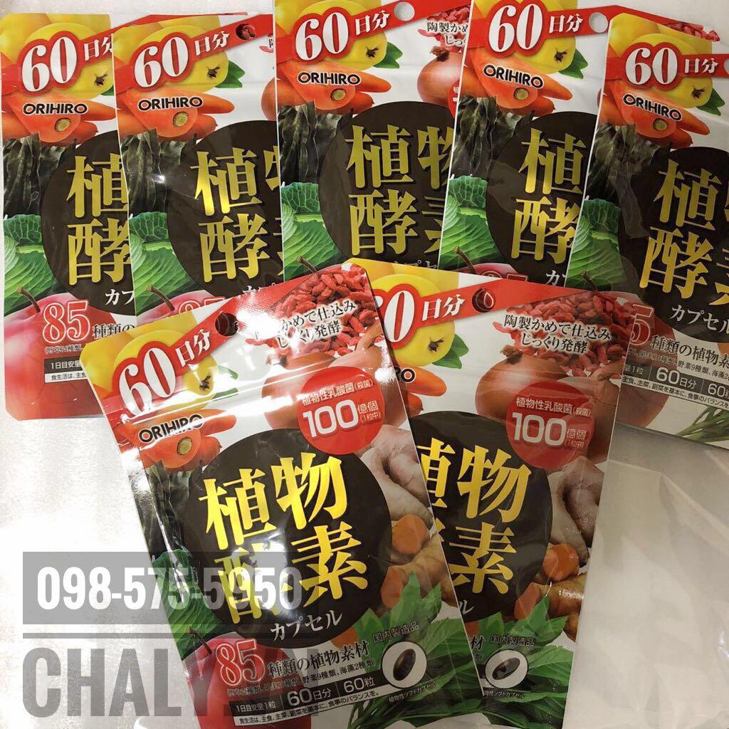 Viên enzyme Nhật từ rau củ là viên uống bồi bổ sức khoẻ cả nhà mình đều dùng