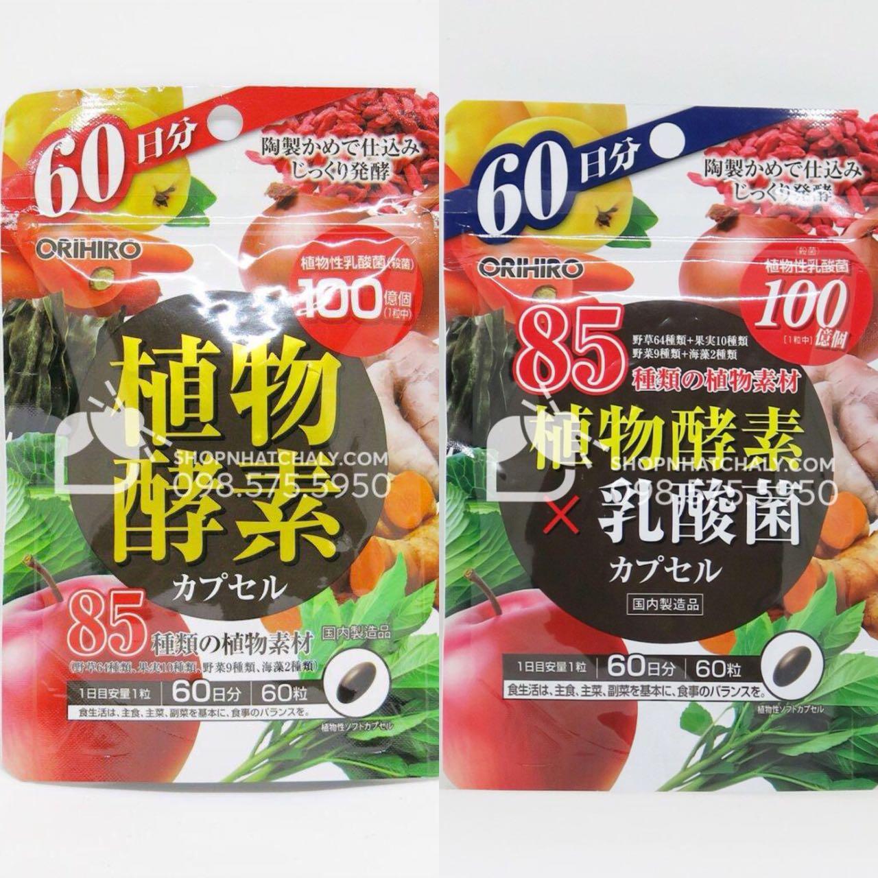 Viên rau củ quả của Nhật Enzyme Orihiro có thành phần chiết xuất từ tận 85 loại thực vật khác nhau rất bổ cho sức khoẻ. Enzyme Nhật Bản vừa ra mẫu mới 2019 (bên phải) đã cập nhật trên kệ Chaly
