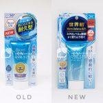 Kem chong nang Biore UV Aqua Rich Watery Essence SPF50 nhat ban 10