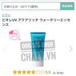 Kem chong nang Biore UV Aqua Rich Watery Essence SPF50 nhat ban 11