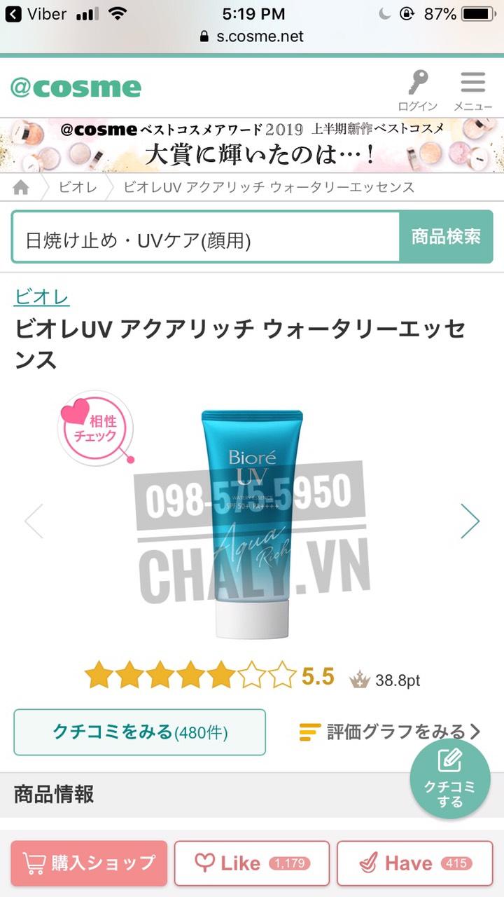 Mới được giới thiệu vài tháng ngắn ngủi nhưng kem chống nắng biore uv aqua rich watery essence 2019 đã được chấm tới 5.5 trên Cosme Ranking và hút 500 đánh giá khen ngợi của phụ nữ khắp Nhật Bản
