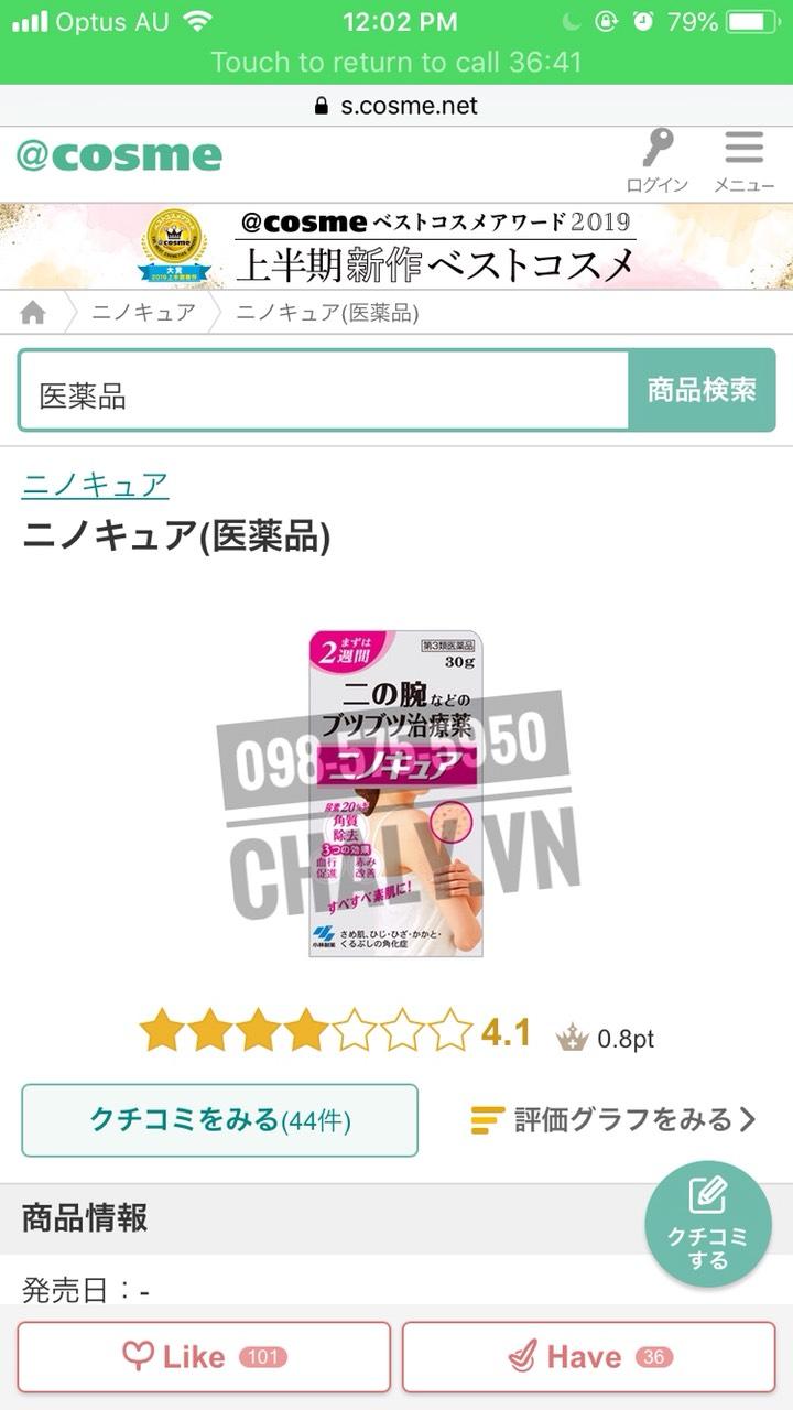 Hũ kem trị viêm nang lông của Nhật Kobayashi được đánh giá cao trên Cosme, là thuốc trị viêm lỗ chân lông được ưa chuộng tại Nhật nhiều năm nay