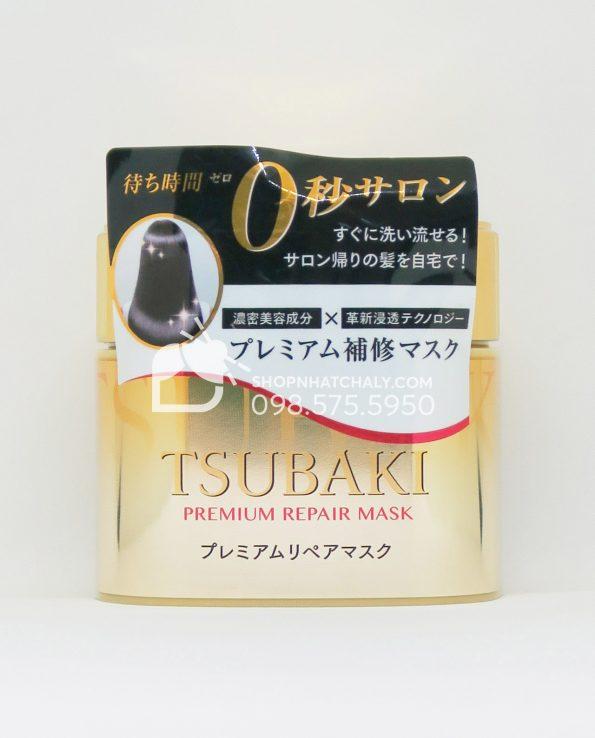 Kem ủ tóc Shiseido Tsubaki Vàng Premium Repair Mask Nhật