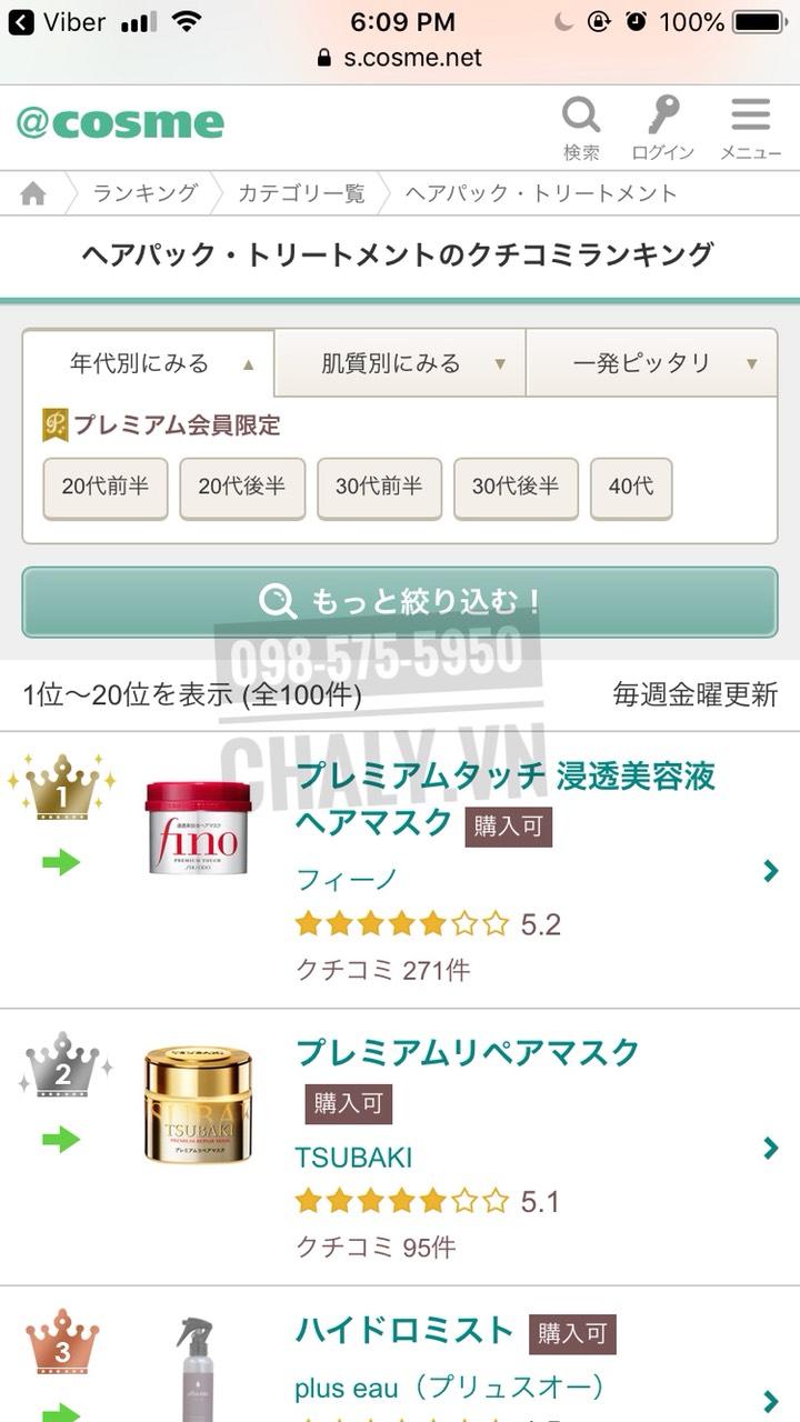Kem ủ tóc của Nhật loại nào tốt? Số 1 Số 2 Cosme Ranking hiện tại thuộc về ủ tóc Fino và ủ tóc Tsubaki vàng. Cả 2 đều là sản phẩm đáng mua đáng dùng