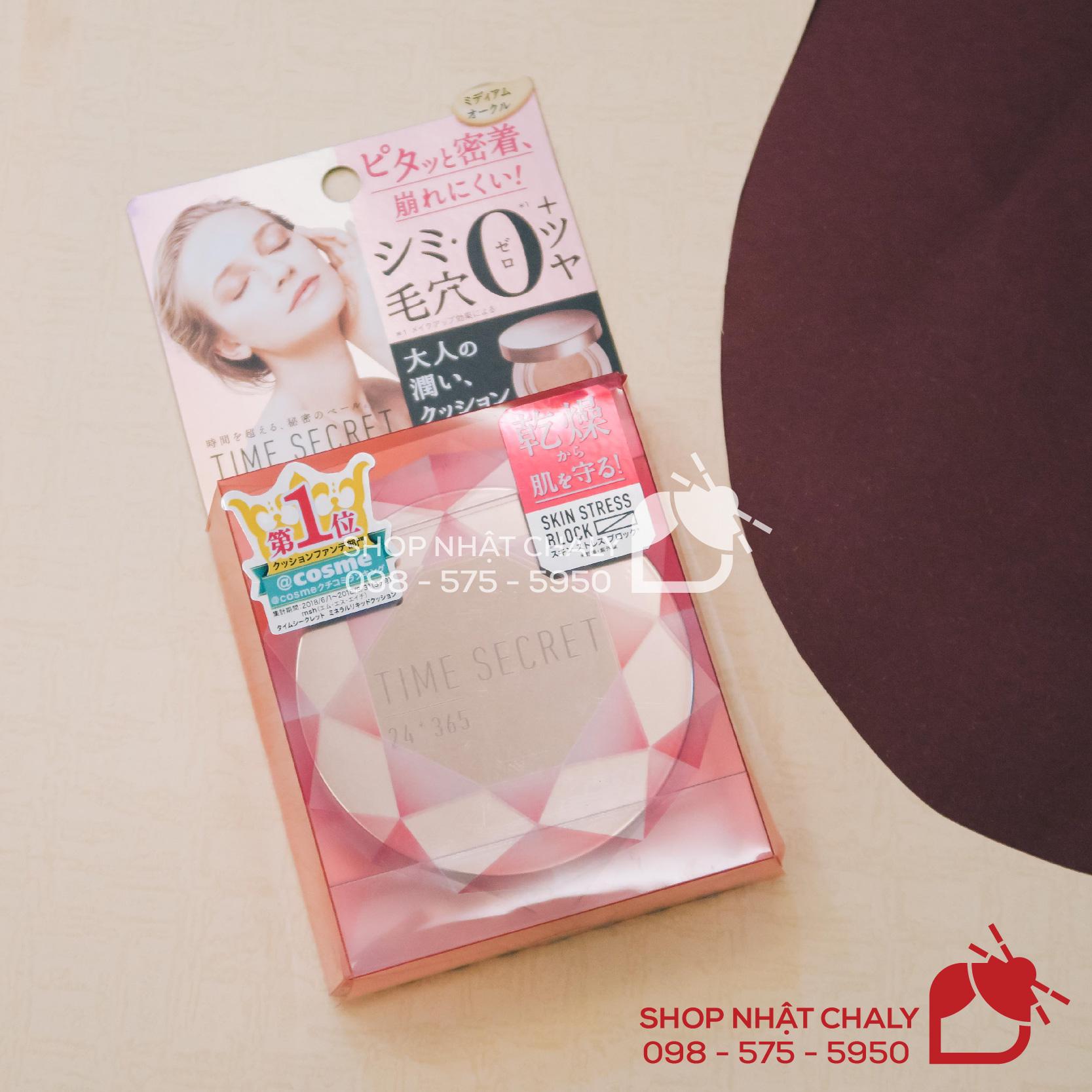 Hũ phấn nước của Nhật Bản MSH Time Secret tông tự nhiên phù hợp với bạn gái da sẫm màu, da thường, có khuyết điểm thâm