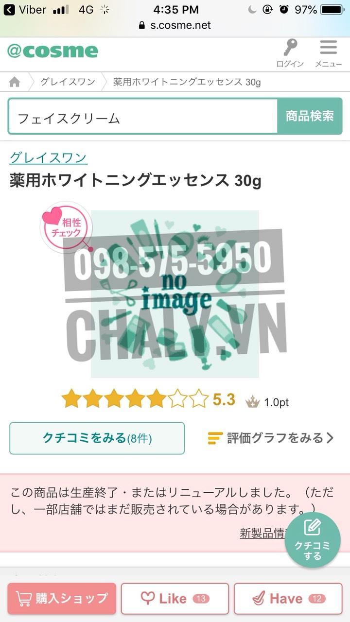 Tuýp serum trị nám của Nhật Kose Grace One Whitening Essence 30g được review siêu cao, tận 5.3 trên Cosme Ranking. Do lỗi web nên ảnh sản phẩm không hiển thị được