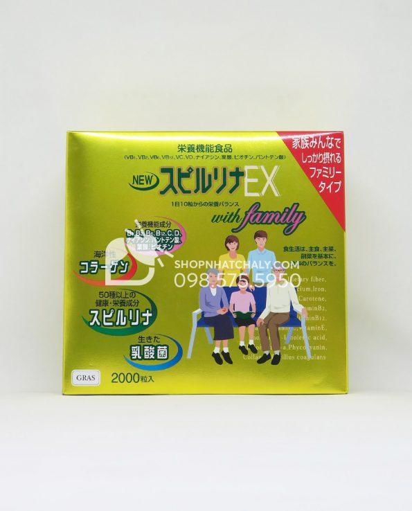 Tảo vàng Spirulina EX 2000 viên DIC Nhật Bản