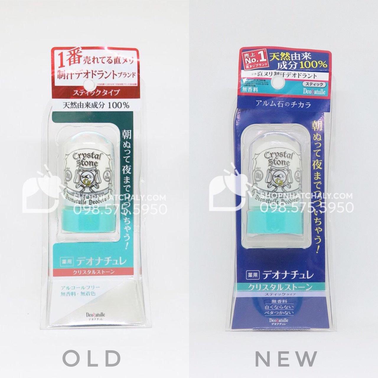 Lăn khử mùi đá khoáng Nhật Bản mẫu cũ (trái) và mẫu mới nhất hè 2019 (phải)