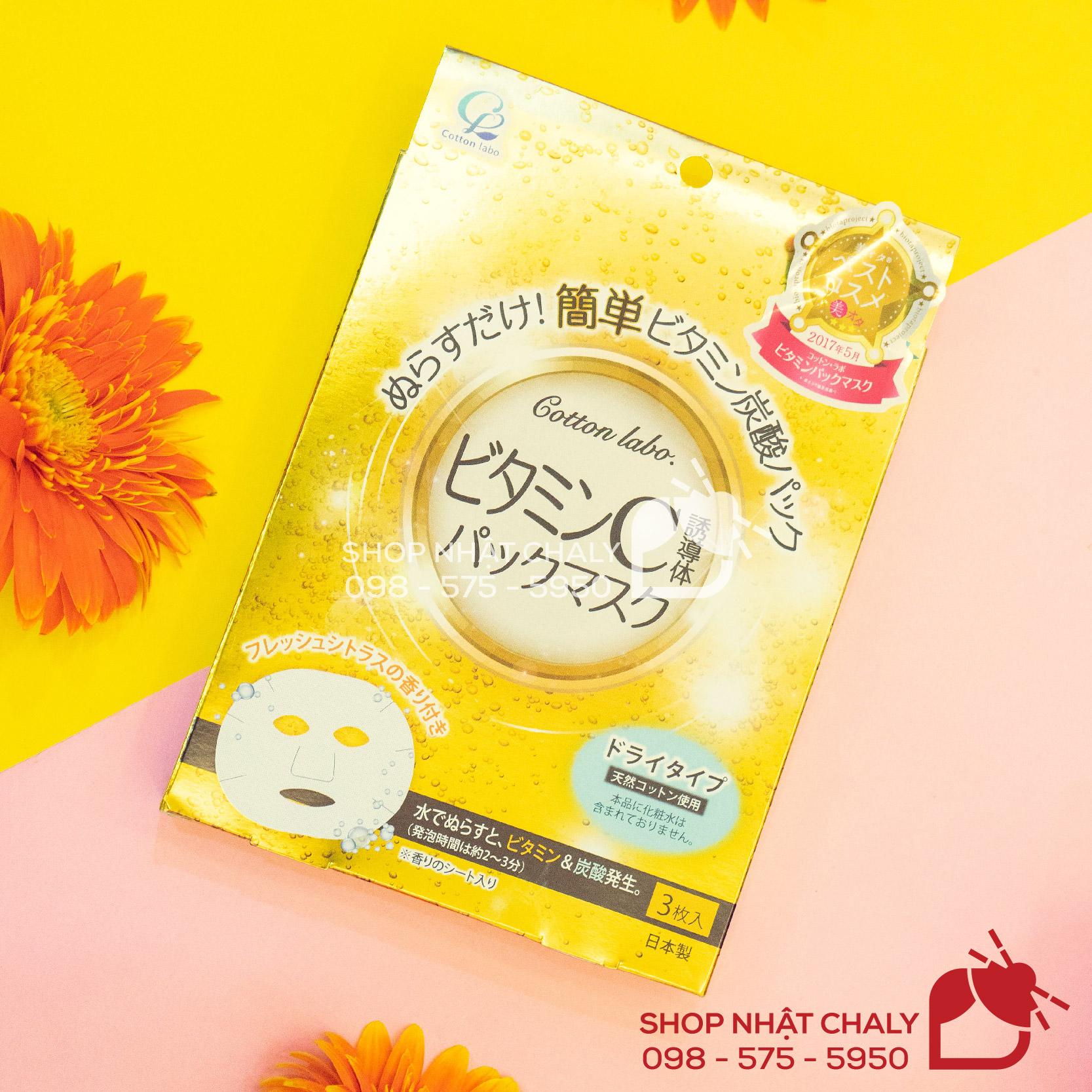 Mặt nạ thải độc Nhật Bản Vitamin C pack mask có khả năng thải bỏ bớt độc tố, giúp giảm mụn, dưỡng trắng da hiệu quả