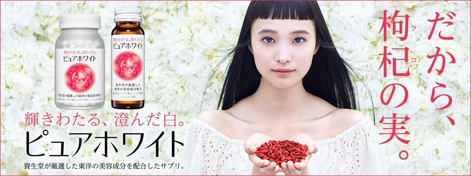 Nước uống trắng da Shiseido Pure White là nước uống làm đẹp da nổi tiếng được ưa thích tại Nhật và toàn châu Á nhiều năm nay