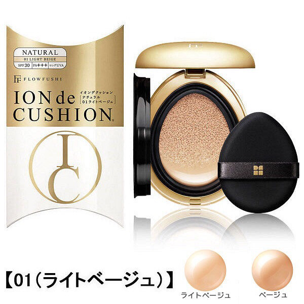 Phấn nước Ion de Cushion Nhật Bản màu vàng dòng natural có độ che phủ vừa phải, mỏng nhẹ tạo lớp nền da rất tự nhiên. Phù hợp với bạn gái ít khuyết điểm