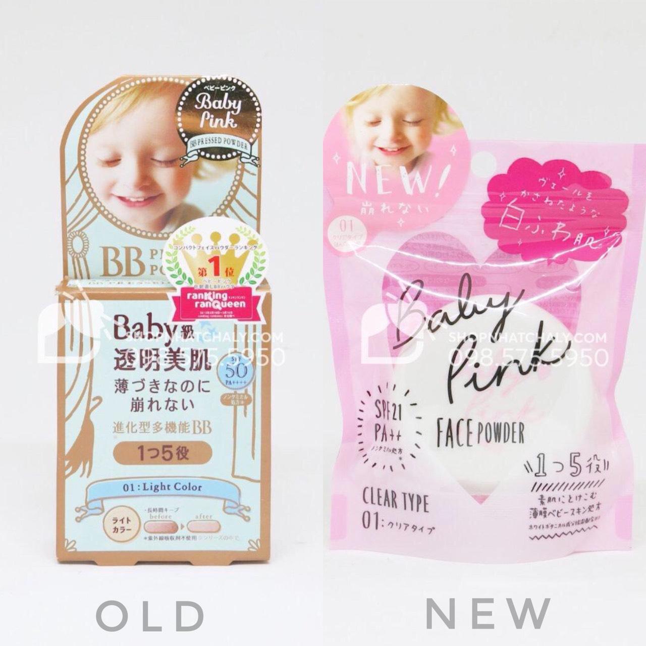 Bộ phấn trang điểm của Nhật Bản baby pink mineral pressed powder mẫu mới (bên phải) và mẫu cũ (bên trái)