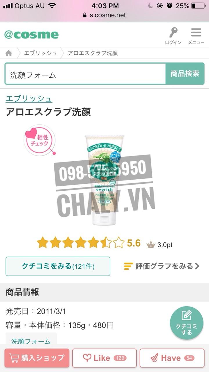 Sữa rửa mặt Everish là loại được chuộng nhất trong các loại sữa rửa mặt tẩy da chết của Nhật, review cao trên Cosme