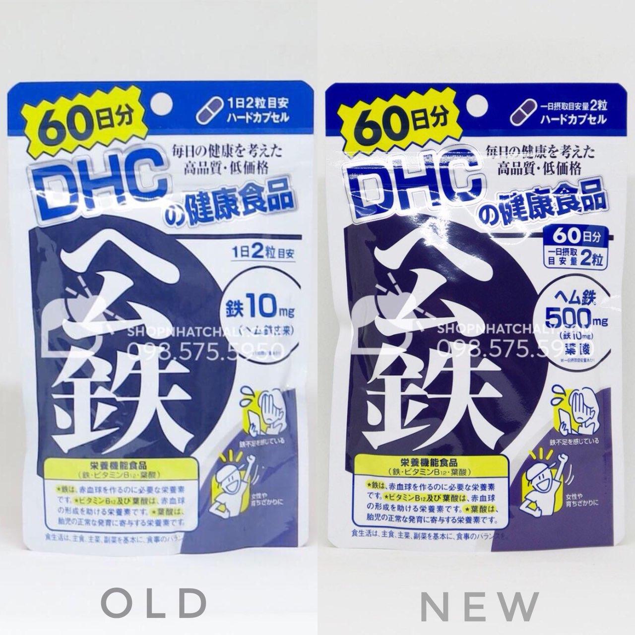 Trong các loại thuốc bổ máu của Nhật thì thuốc sắt DHC 60 ngày được đánh giá cao vì dễ uống, hiệu quả tốt và không gây táo bón. Trong ảnh là mẫu mới nhất 2019 (bên phải) mới cập nhật của sản phẩm