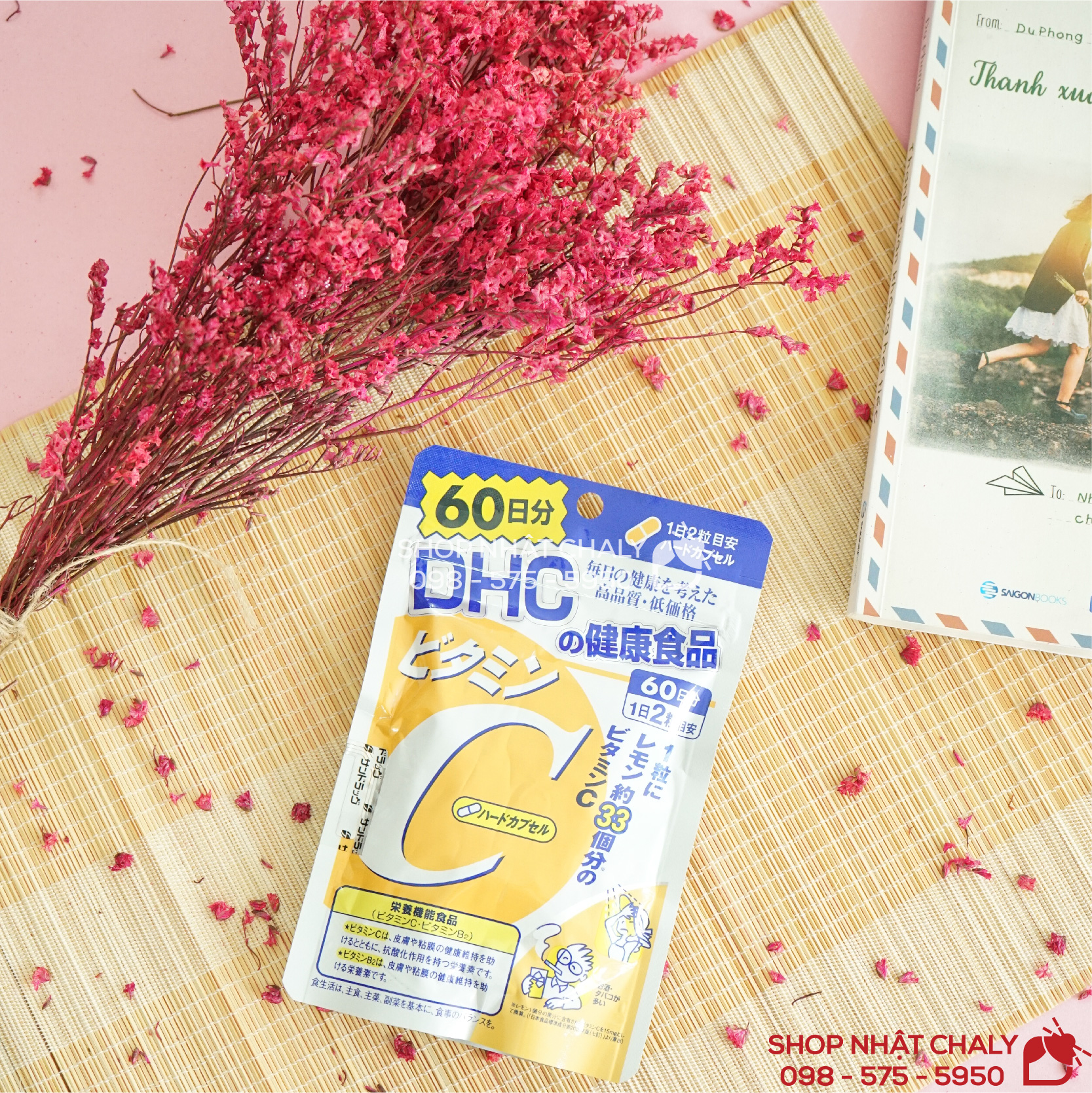 Viên uống vitamin C DHC 60 ngày của Nhật mẫu mới nhất, thay đổi về bao bì của 2019