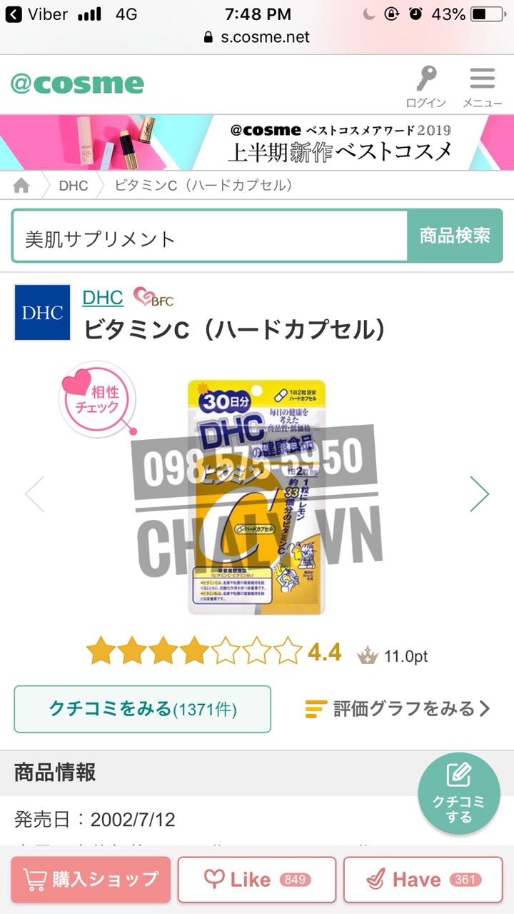 Viên uống trắng da dhc vitamin c được chấm tới 4.4 trên Cosme Ranking với gần 1400 review, là viên uống lọt top viên uống bán chạy nhất của Nhật