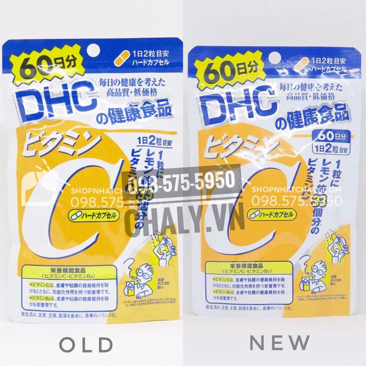 Viên uống vitamin DHC C của Nhật 120 viên mẫu cũ (trái) và mẫu mới 2019 (phải)