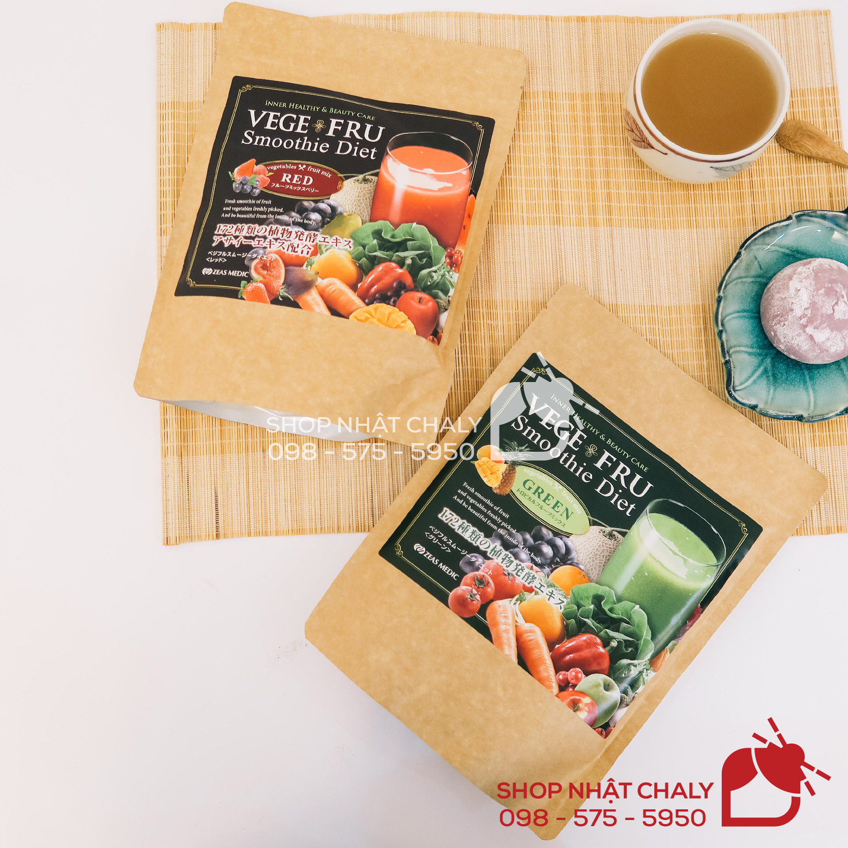 Bột sinh tố giảm cân Nhật Vege Fru smoothie diet Nhật Bản là phương pháp giảm cân lành mạnh, được chị em Nhật yêu thích. Vege Fru không chỉ giúp giảm cân mà còn dưỡng đẹp da