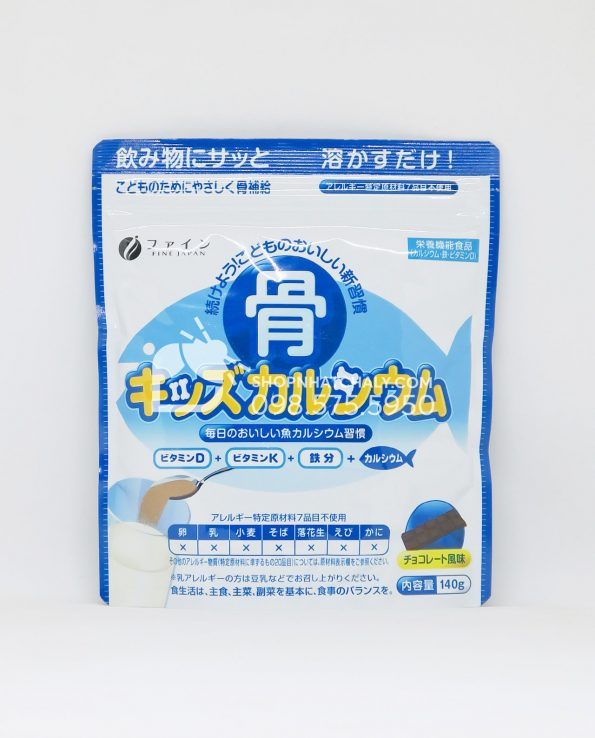 Canxi cá tuyết Nhật Bản cho bé Kids Calcium Fine