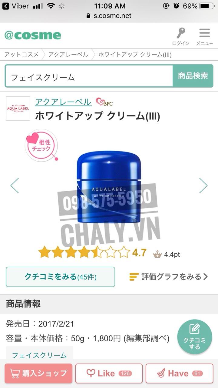 Review cao của kem dưỡng trắng da Shiseido của Nhật Aqualabel xanh trên Cosme Japan
