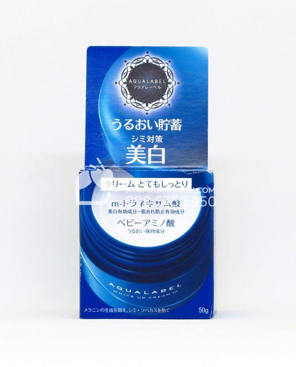 Kem dưỡng trắng da Shiseido Aqualabel White Up Cream màu xanh 50g