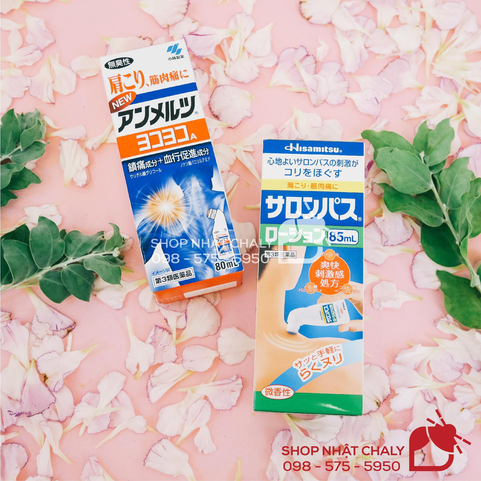 2 chai gel bôi xương khớp Nhật Bản được yêu thích nhất hiện nay