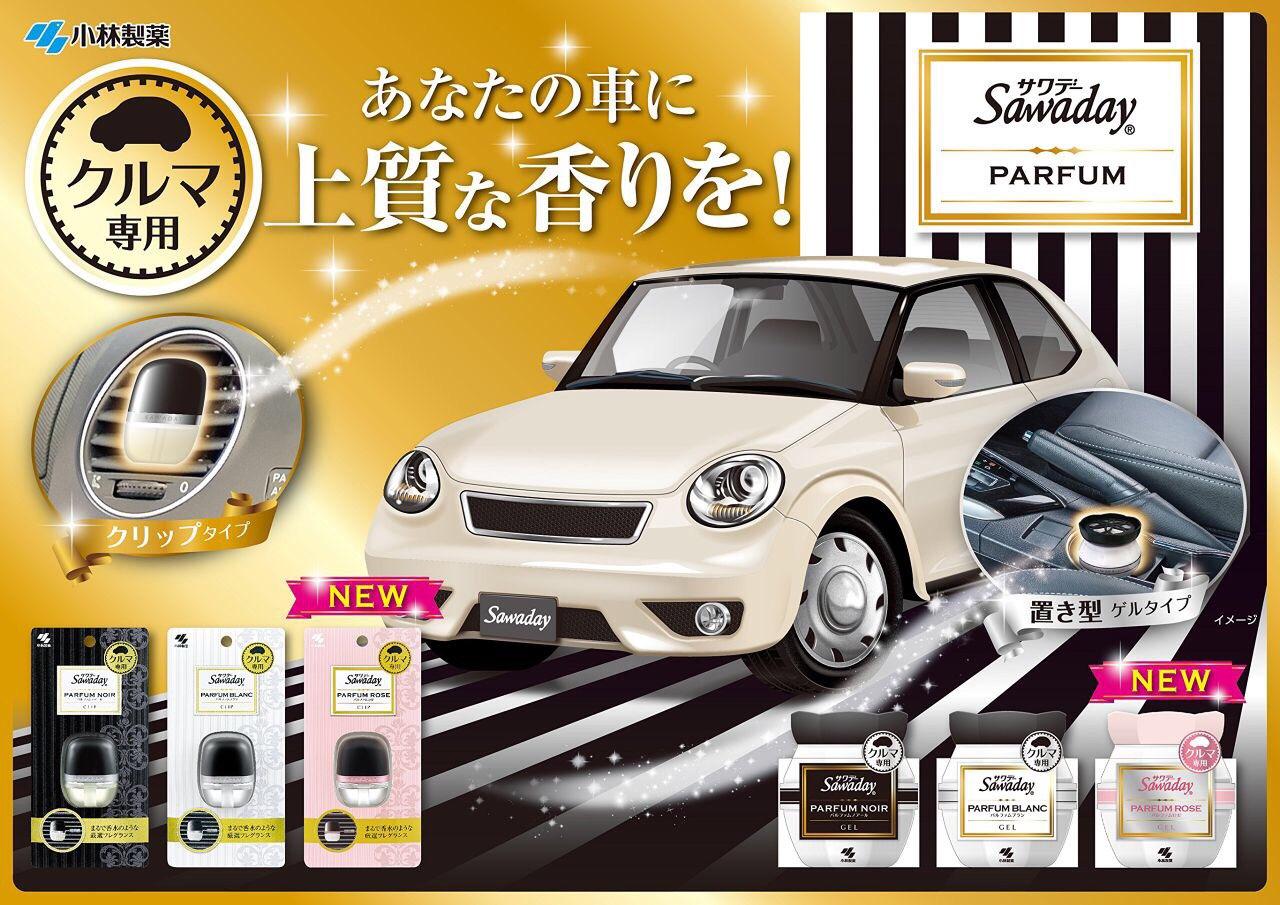 Nước hoa ô tô cao cấp Sawaday là dòng sản phẩm mới ra đời khoảng 1 năm nay ở Nhật, nhưng đã ngay lập tức được ưa chuộng và sử dụng rất rộng rãi