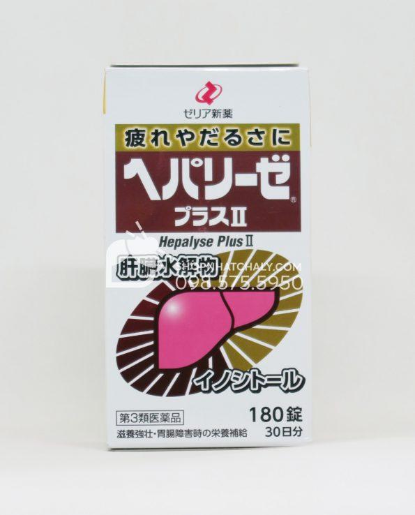Thuốc bổ gan trắng Liver Hepalyse Plus II của Nhật