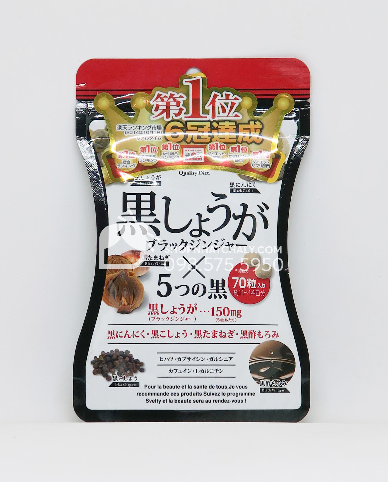 Người dùng review thuốc giảm cân Svelty Quality Diet rất cao ở hiệu quả tiêu mỡ, đốt mỡ nhanh chóng, nhờ sự kết hợp của 5 thành phần thảo dược lên men trong đó gừng đen là thành phần chính
