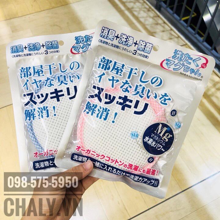 Review viên giặt của nhật sentaku magchan: Cần dùng 2 túi mỗi lần (nếu không dùng thêm bột giặt) thì mới cảm nhận rõ hiệu quả được mọi người nhé