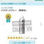 xit khu mui toan than Shiseido Deodorant Spray Deo24 nhat 01