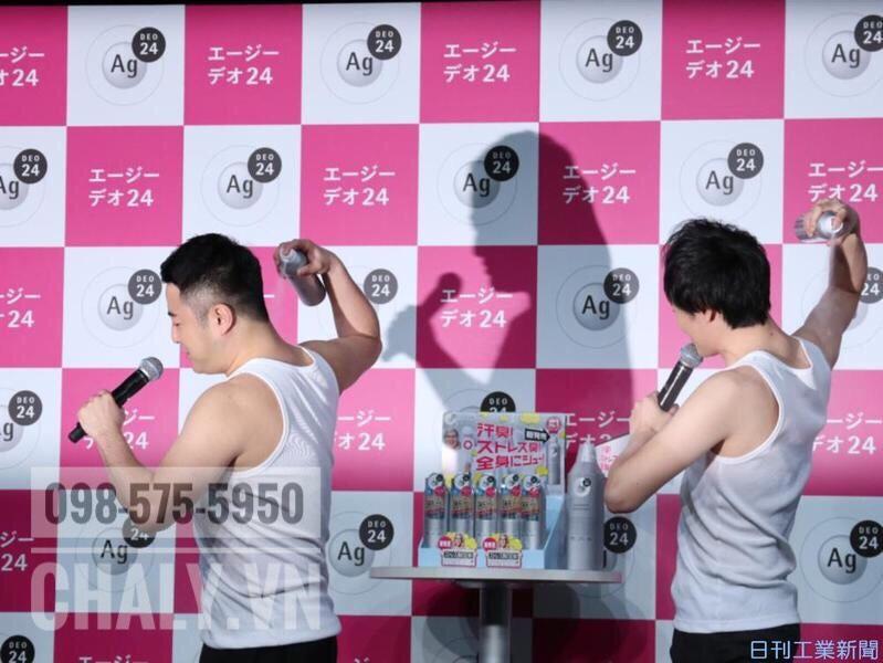 Xịt khử mùi toàn thân shiseido ag+ deodorant powder spray review trực tiếp trên sân khấu bởi celeb người Nhật trong sự kiện