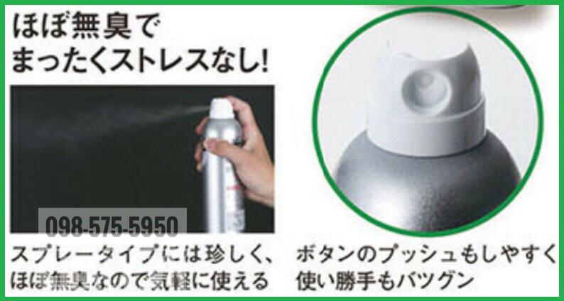 Chai xịt khử mùi nào tốt nhất của Nhật? Chính là shiseido deodorant powder spray ag+ màu bạc