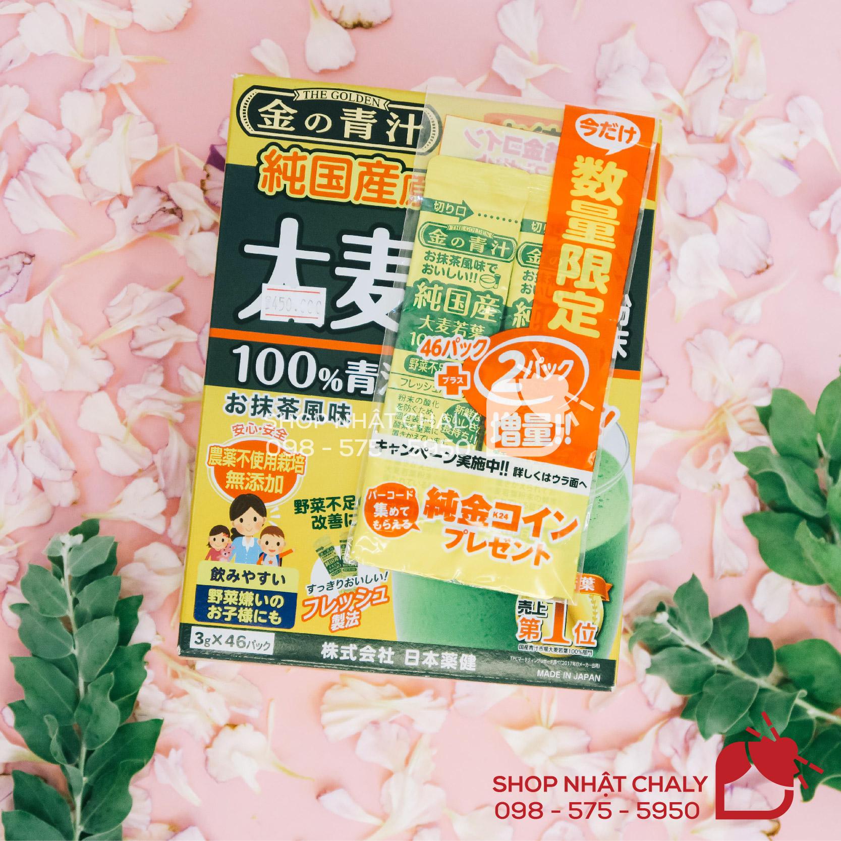 Bột mầm lúa mạch non Grass Barley Golden Nhật Bản