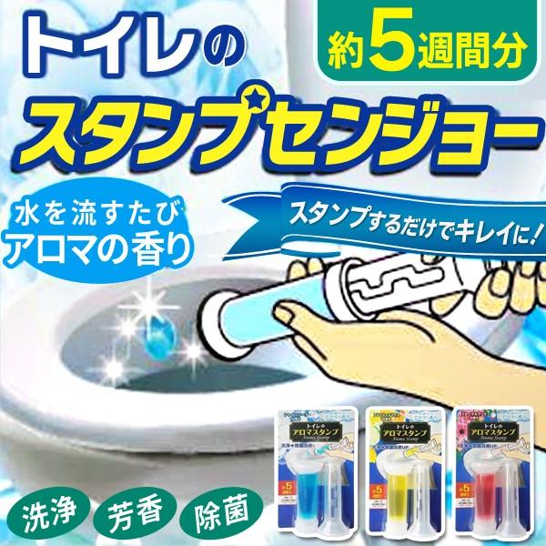 Cách sử dụng gel tẩy bồn cầu Nhật Bản đơn giản, nhanh và không bẩn tay