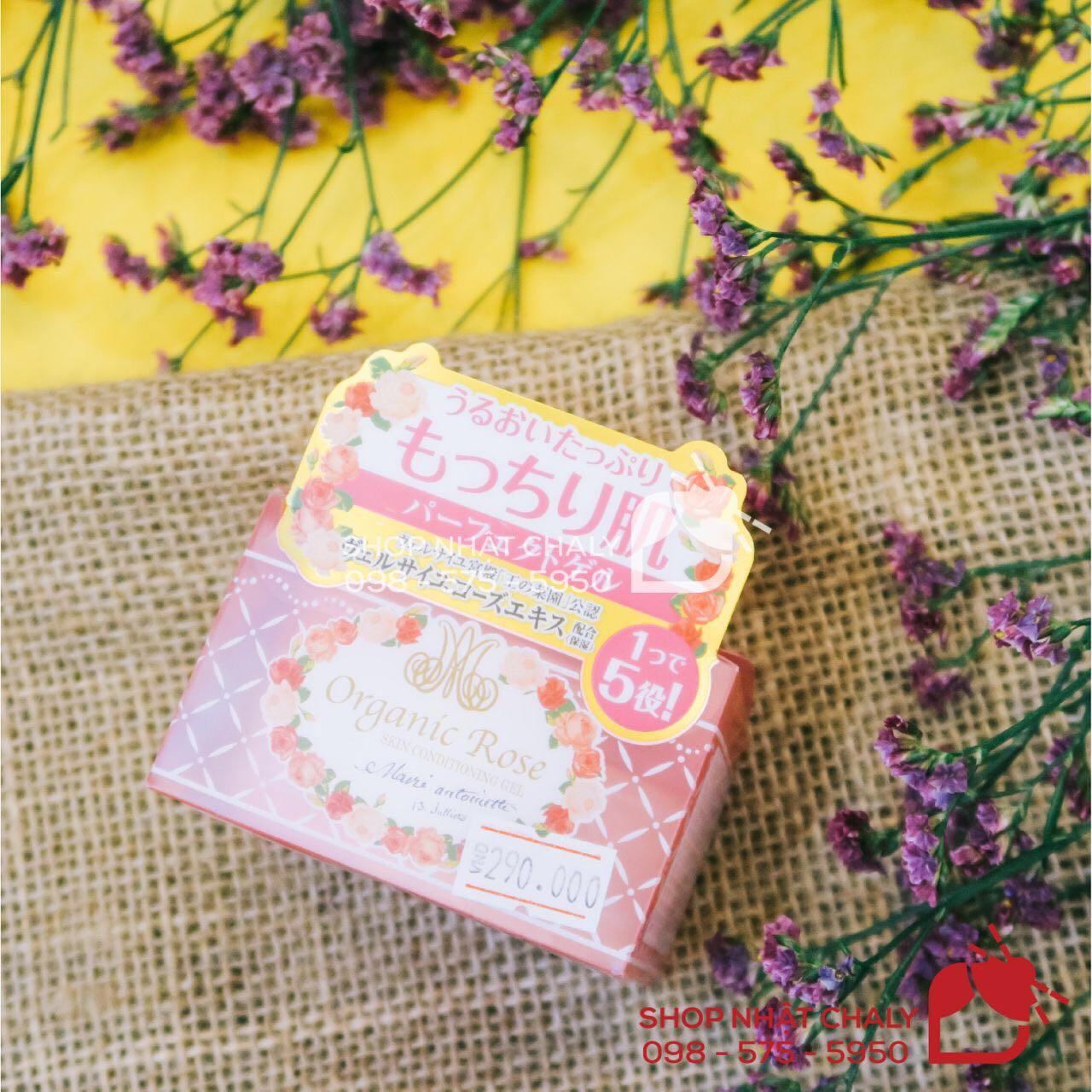 Kem Organic Rose moisture cream màu hồng của Meishoku là sản phẩm kem dưỡng da giá bình dân có hiệu quả se khít lỗ chân lông, được yêu thích