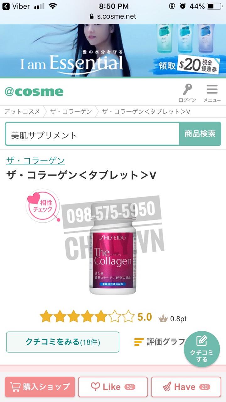 The collagen Shiseido dạng viên có tốt không? Là viên uống collagen nổi tiếng lâu nay của Nhật, collagen Shiseido dạng viên review cao trên Cosme Ranking tận 5.0 và là lựa chọn yêu thích của nhiều chị em Nhật Bản