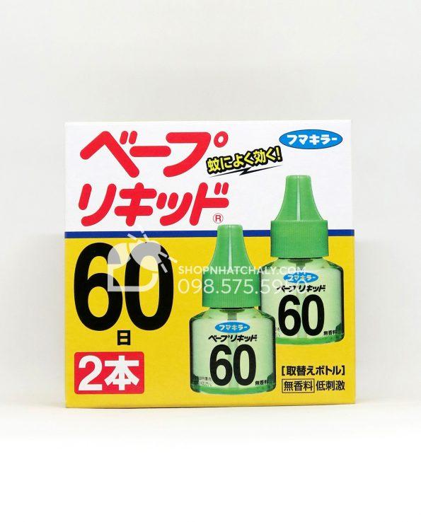Tinh dầu đuổi muỗi Nhật Bản 60 ngày Vape Liquid