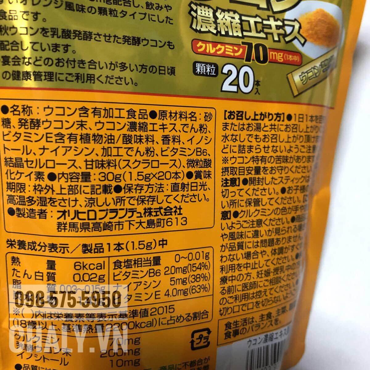 Nghe tên là rõ, bột nghệ giải rượu orihiro nhật bản thì thành phần chủ yếu là bột nghệ nhật nguyên chất. Mình uống thấy rất lành. Hàng orihiro nên càng yên tâm chứ mình không dám uống hàng tào lao khác