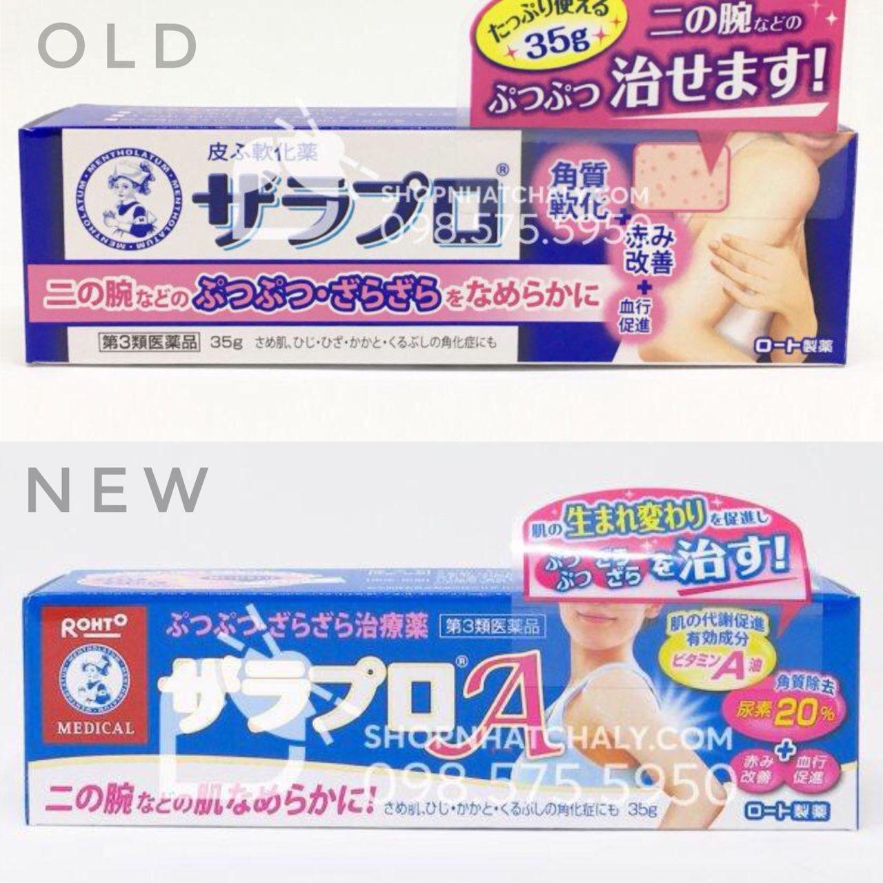 Mẫu mới 2019 của kem trị viêm nang lông của Nhật (hình dưới) và mẫu cũ