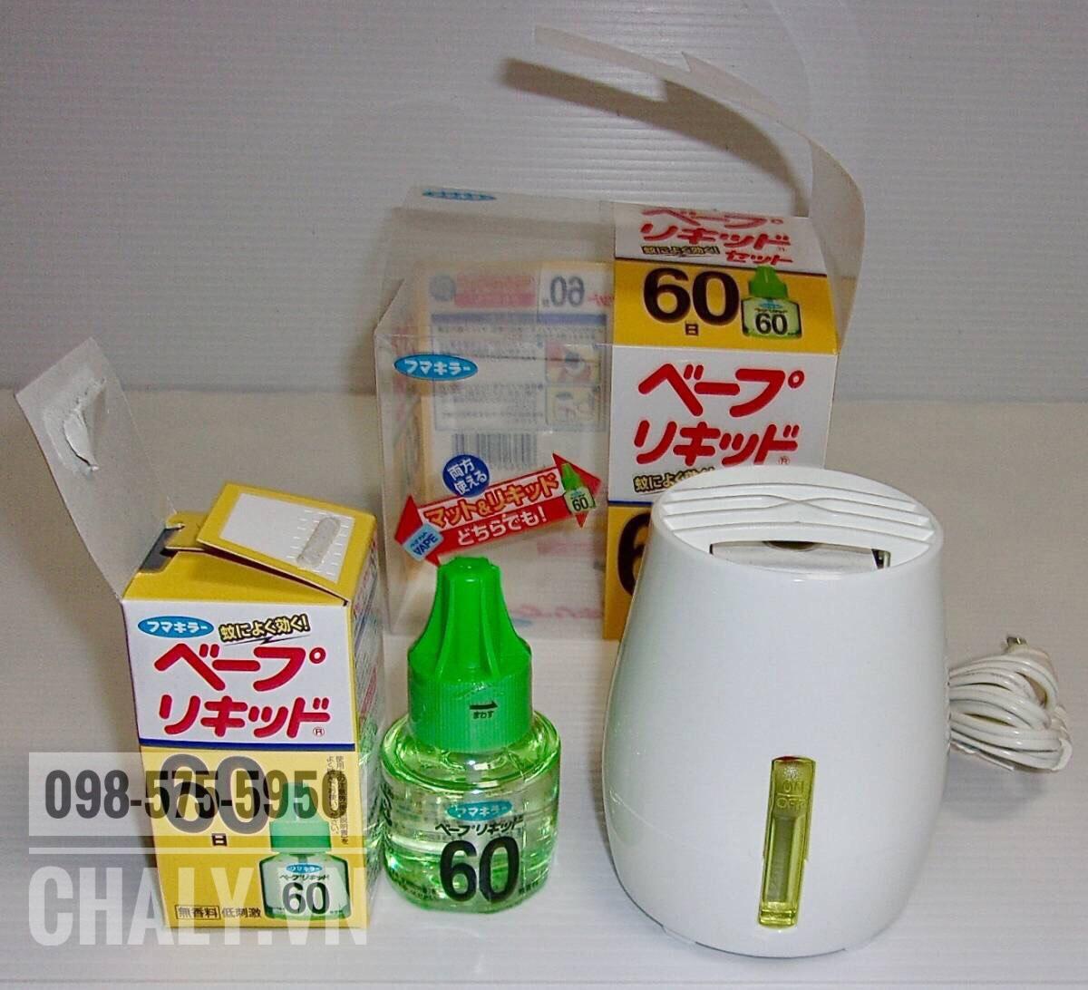 Bên trong hộp máy xông đuổi muỗi Nhật Bản sẽ gồm 01 máy đuổi muỗi và 01 lọ tinh dầu thiên nhiên 45ml