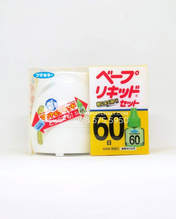 Máy đuổi muỗi xông tinh dầu Nhật Bản Fumakilla Vape Liquid 60 ngày