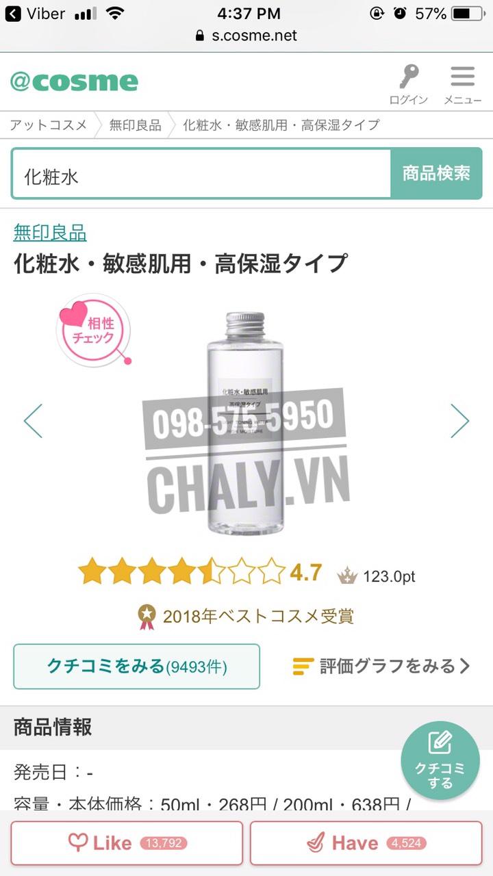 Review nước hoa hồng Muji Nhật Bản cực cao trên Cosme Ranking, lọt top mỹ phẩm tốt nhất của Nhật do người Nhật bình chọn