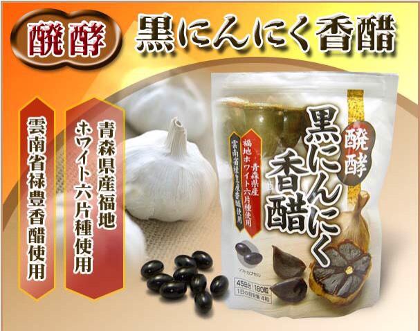 Cách dùng tỏi đen Orihiro 180 viên của Nhật đơn giản dễ dàng, mang lại hiệu quả cao cho sức khoẻ nên là tỏi đen từ lâu đã trở thành thực phẩm chức năng được yêu thích nhất ở Nhật