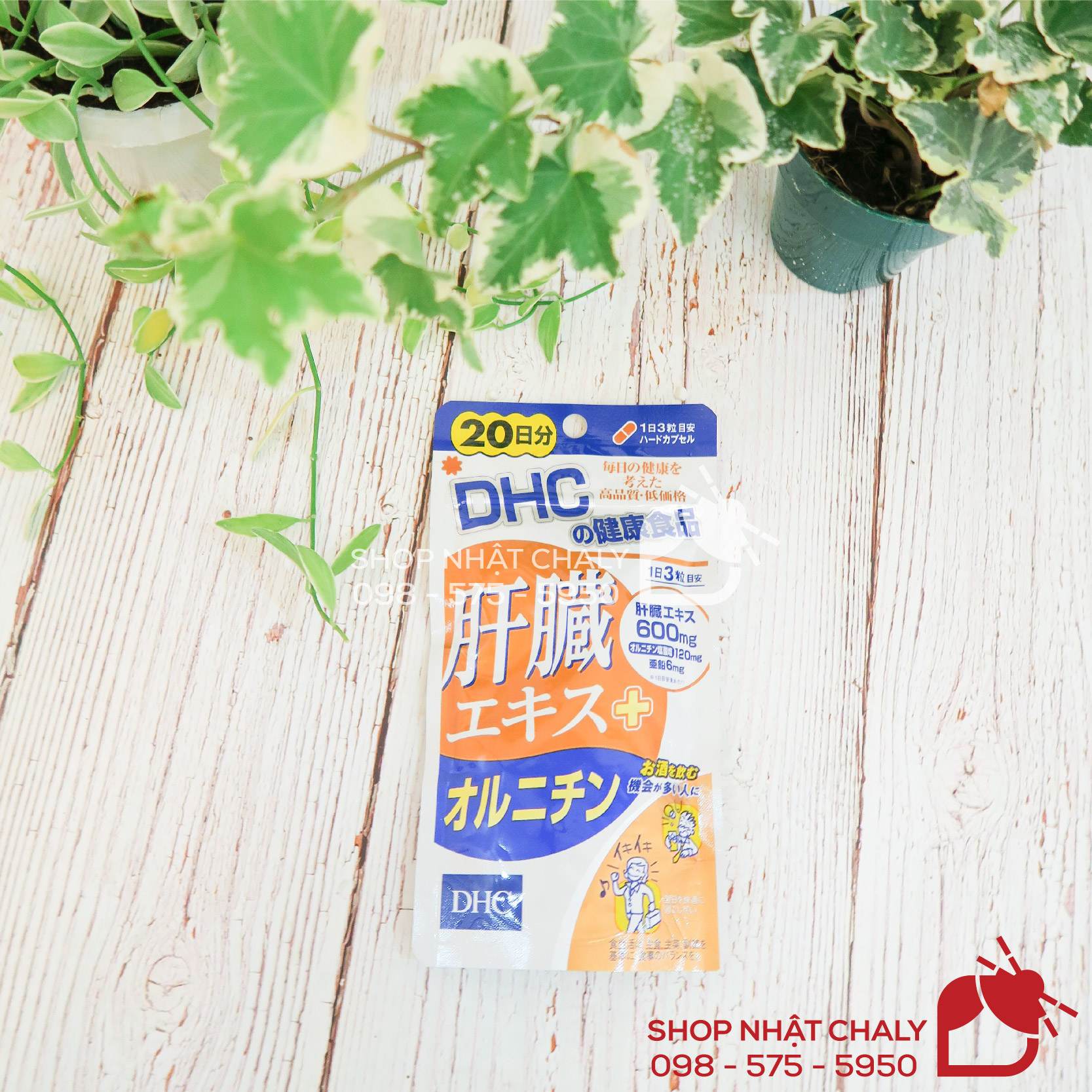 Viên thuốc mát gan ở Nhật Bản DHC 60 viên 60 ngày đặc biệt tốt cho người nóng trong, thường xuyên bia rượu, lười ăn rau, giúp hỗ trợ thải độc cho gan, trị mụn, giảm nguy cơ xơ gan và ung thư gan