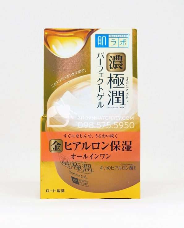 Kem dưỡng ẩm Hada Labo Gokujyun Perfect Gel 5 in 1 màu vàng