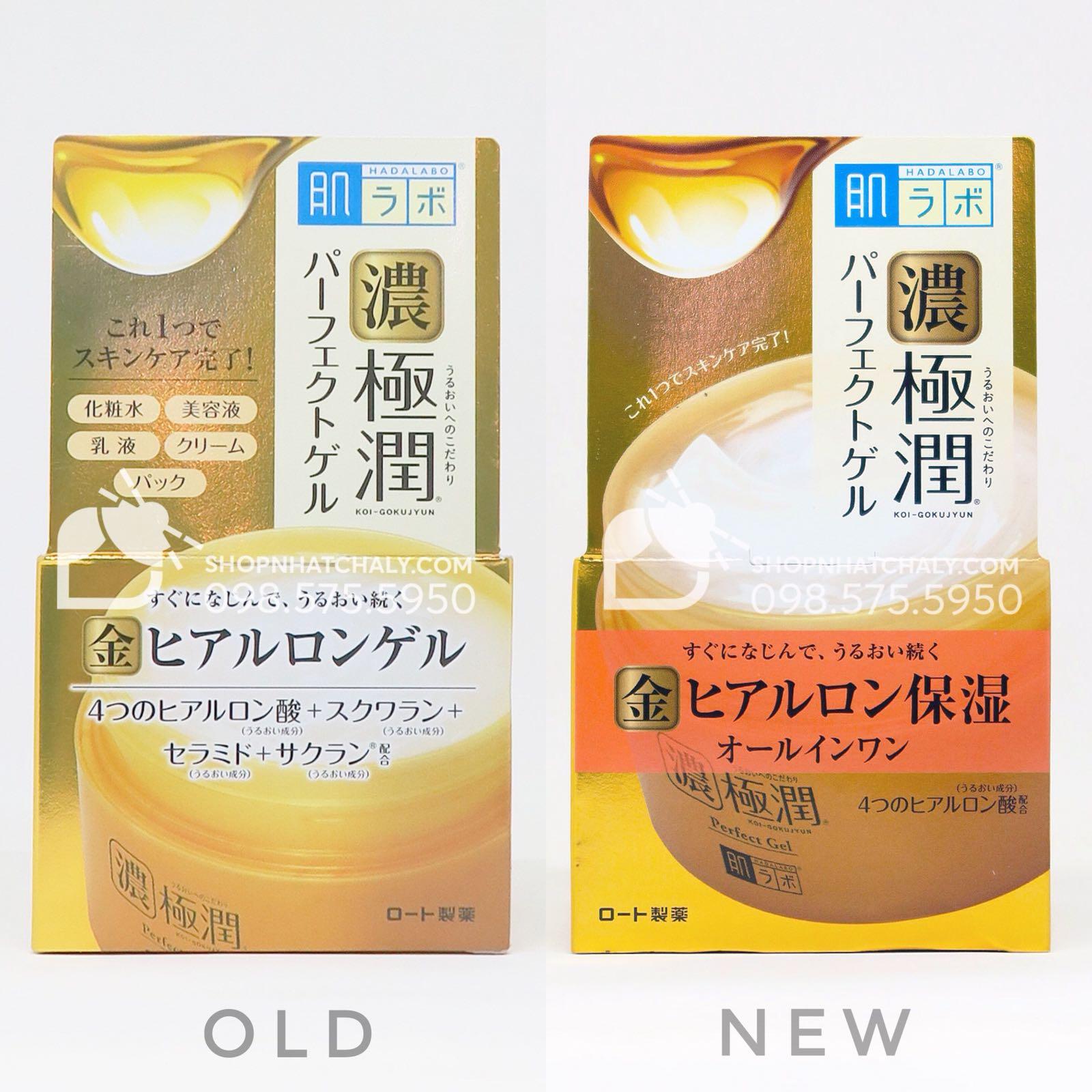 Mẫu mới nhất (phải) vừa ra lò của kem Hada Labo nội địa Nhật màu vàng
