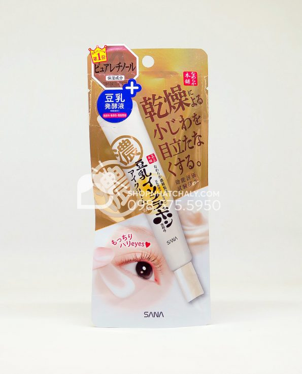 Kem dưỡng mắt Sana Nameraka Soymilk Wrinkle Eye Cream Nhật
